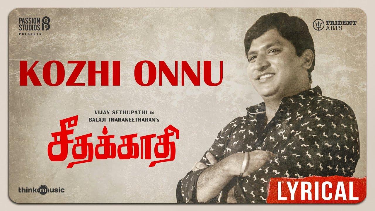 Vijay Sethupathi Naduvula Konjam Pakkatha Kaanom Seethakaathi Movie Son...