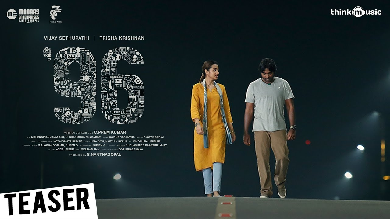 96 movie kadhale bgm mp3 free download