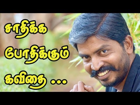 Inspirational quotes for youngsters tamil
