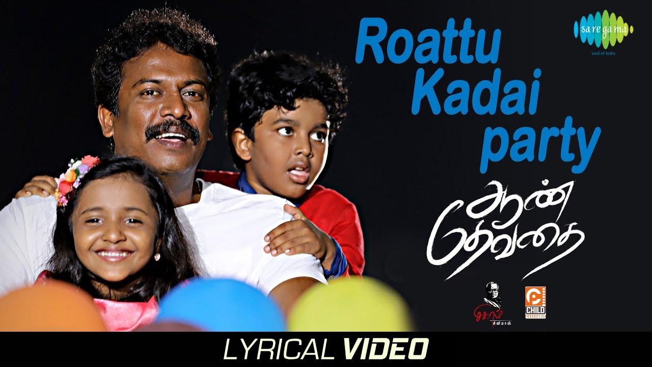 Rottu Kadai Party
